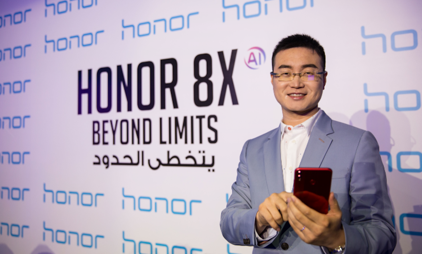Honor 8X Launched in the UAE – Gadget Voize